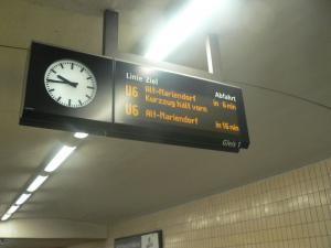 Ждем поезд